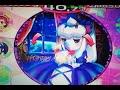 Primer Video Con Mi Wii v jugando Furu Furu Park