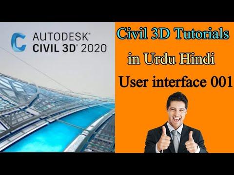CIVIL 3D Civil 3D Tutorials Civil 3D User Interface 001 - YouTube