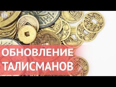 Рецепт амулет авиры