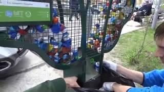 Сбор пластиковых крышек (Тюмень, 2018)