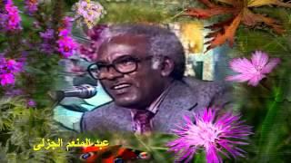 احمد المصطفي كل ما ذكرت جمالو تحميل MP3