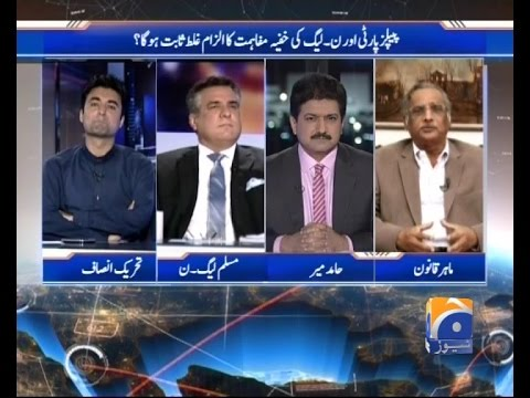 Capital Talk 03-April-2017