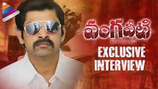Shriteja About Chiranjeevi And Indra Movie  Shriteja Exclusive Interview  Devineni Nehru