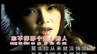 Angela   Wu Ye Li Gu Du De Ni Ren