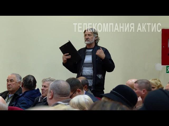 Восемь миллионов рублей на дачные проблемы