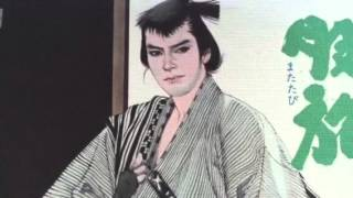 次男坊鴉/五木ひろし