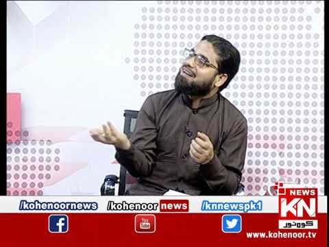 Kohenoor@9 26 March 2020 | Kohenoor News Pakistan