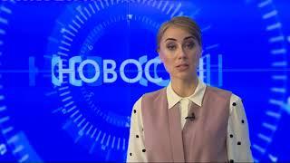 Новости АТВ (11.06.2019): Морихиро Ивата покидает Оперный. Навсегда?