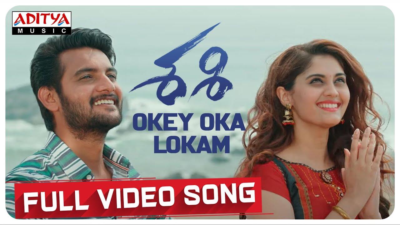 Okey Oka Lokam Song Lyrics   Sashi Songs  Aadi   Sid Sriram   Srinivas Naidu   Arun Chiluveru  Sid Sriram Lyrics