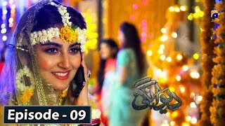 Deewangi - Episode 09    English Subtitles    12th Feb 2020 - HAR PAL GEO  Living with her cruel brother-in-law, ambitious Nageen Faiyaz works several menial jobs to break free from the shackles of poverty and dependence.  Working as a bus hostess, she meets Sultan Durrani; soon-to -be politician with great influence. Drawn by her presence, Sultan falls for Nageen, at first sight. Unaware of the intensity of what is to come next, he publicly expresses his emotions to Nageen. The following events change the course of their lives and career. With the support from her friends, Nageen attempts to start afresh.   Unable to resolve his difference with Nageen, Sultan sets on the mission to find her again. Will Nageen and Sultan's second interaction be as tragic as the first? Or will the storm of feelings finally find peace?  Cast:  Danish Taimoor Hiba Bukhari Ali Abbas Zoya Nasir Mehmood Aslam Nida Mumtaz Ismat Zaidi Noor Ul Hasan Parveen Akbar Humera Bano Aiza Awan  Written by : Sadia Akhtar Directed by : Zeeshan Ahmed Produced by : Abdullah Kadwani & Asad Qureshi Production House:7th Sky Entertainment  #DeewangiOST #HARPALGEO #DeewangiEp9