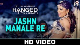 Jashn Manale Re  Nishant Kumar