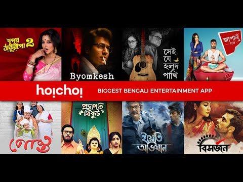 Hoichoi Series