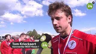 RKSV Heeze 1 verliest finale KNVB Beker