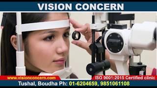 Vision Cocern Optics & Eye Clinic Chabahil, Lajimpat, Boudha, Kathmandu