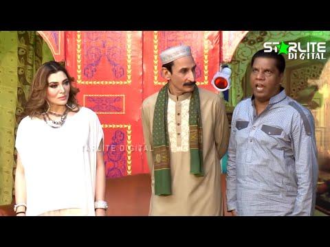 Sakoon Iftikhar Thakur and Amanat Chan New Pakistani Stage Drama Trailer Full Comedy Play