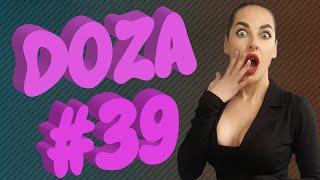 COUB DOZA #39 / Лучшие приколы 2019 / Best Cube / Смешные видео / Доза Смеха