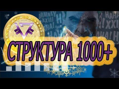 DRONIX В ВЕТКЕ ПАРОВОЗА PRIZM 1000+