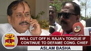Will cut off H. Raja's Tongue if continue to defame Party President | Aslam Basha | Thanthi TV