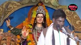 Hamaro ahan hushari ro jawan Manik Maharaj kumbi bajara bhajan 2018