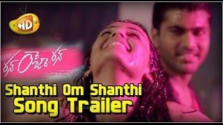 Shanthi Om Shanthi Song - Run Raja Run