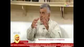 """Проф. д-р Јовица Угриновски гостин во """"Ја сакам Македонија"""" , тема: Ишијас и спондилоза"""
