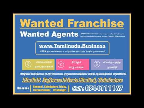 Business Opportunities: Export Business Opportunities In