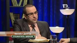 В чём заключается грех Хама? | Вопрос служителю церкви