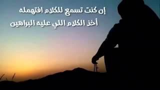 شيلة الدرب    كلمات عايد الشويعر اداء عبدالرحمن الحبيصي تحميل MP3