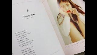 IU - Twenty Three