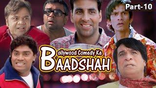 Bollywood Comedy Ke Baadshah Part 10 | Best Comedy Scenes | Rajpal Yadav - Johnny Lever-Paresh Rawal