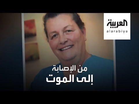 العرب اليوم - شاهد: ممرضة توثقّ معاناتها مع