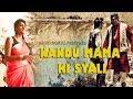 Nandu Mama Ki Syali Video Song | Gunjan Dangwal | New Garhwali Song| MGV DIGITAL