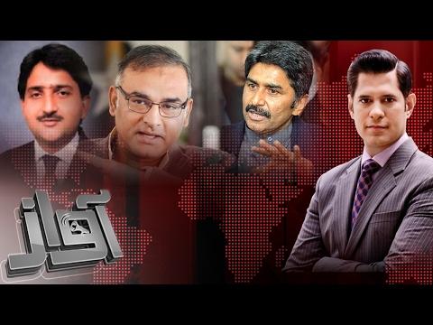 Lahore Dhamakay Mein Kaun Mulavis | Awaz | SAMAA TV | 14 Feb 2017