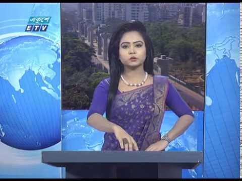 09 AM News || সকাল ০৯ টার সংবাদ || 28 March 2020 || ETV News