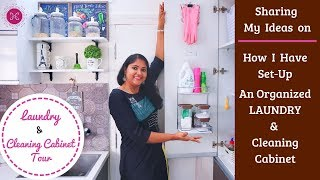 Sharing My Ideas To Organize A Laundry / Cleaning Cabinet | Laundry & Cleaning Cabinet Organization