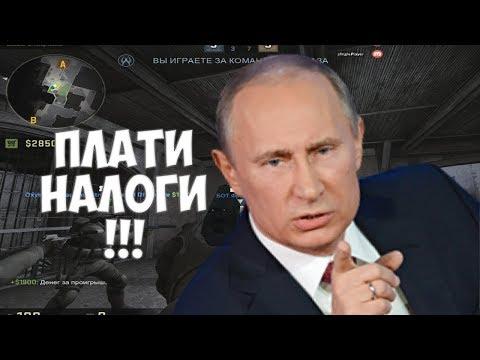 НАЛОГ НА ЛОДКИ ДЛЯ РОССИЯН !!!