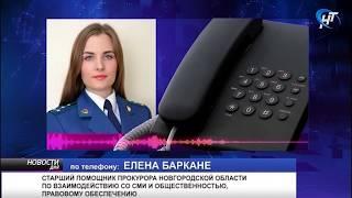 Более 600 тысяч рублей долга по зарплате выплачено в Крестцах после вмешательства прокуратуры