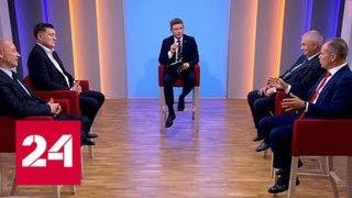 Интервью Петрова и Боширова: насколько убедительно говорили единственные подозреваемые Лондона - Р…