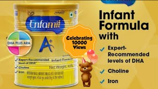 Enfamil best baby formula milk for newborns, toddlers | Review by 1.5 year old mom