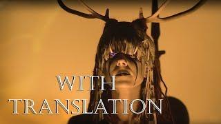Heilung   LIFA   Othan LIVE With Translation