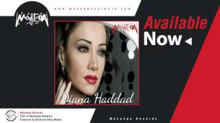 تحميل اغاني Diana Haddad - Ma Yetebny / ديانا حداد - ديانا حداد - ما يتعبنى MP3