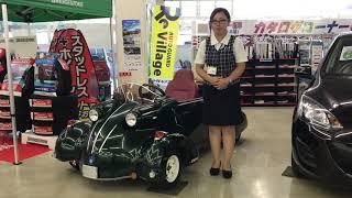 光岡自動車マイクロカーK-2ご紹介part1