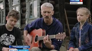 ПЕСНЯ ПРО КРЫМСКИЙ МОСТ 19.07.17