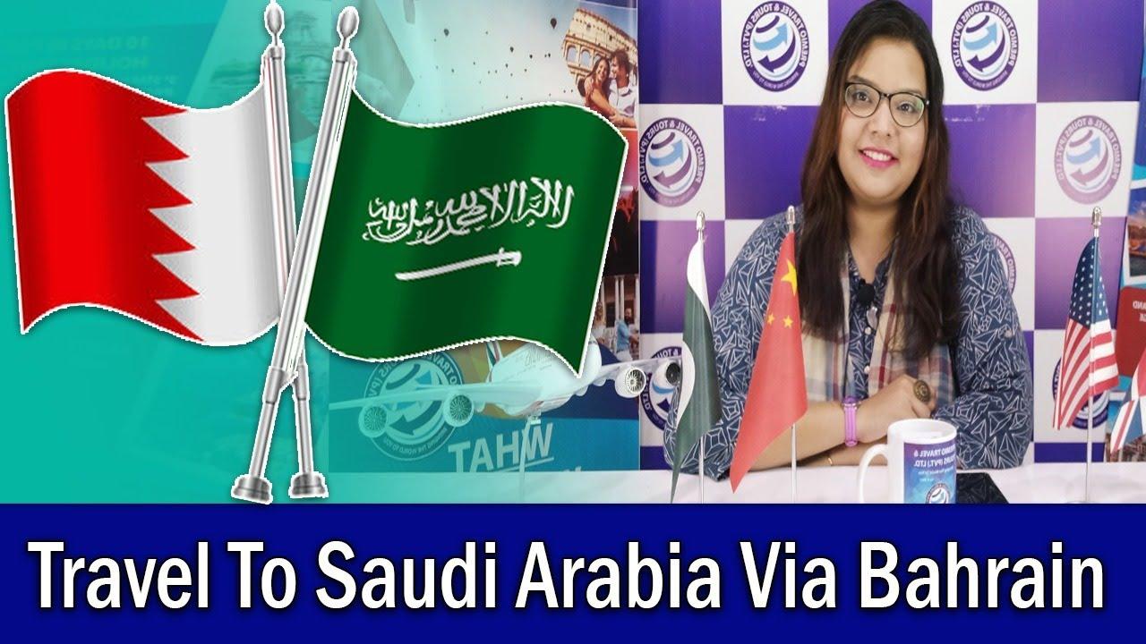 Travel To Saudi Arabia Via Bahrain From Pakistan | Bahrain Visa | Tour Packages |Saudi Arabia Ticket