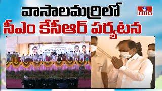 వాసాలమర్రిలో సీఎం కేసీఆర్ పర్యటన : CM KCR Reached Vasalamarri Village