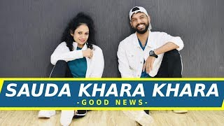 Sauda Khara Khara - Good Newwz | Bollywood Dance Workout Choreography | FITNESS DANCE With RAHUL