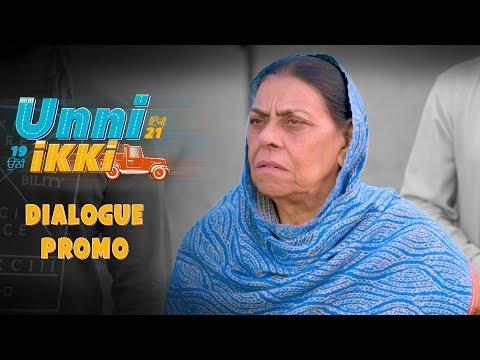 UNNI IKKI (Official Promo 6) Jagjeet Sandhu | Karamjit Anmol | Sawan Rupowali | Movie Rel 11Oct