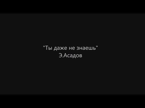 Песня краденое счастье текст
