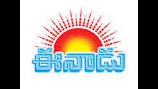 Eenadu App Tutorial and Review in Telugu