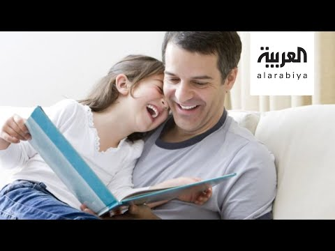 العرب اليوم - شاهد: الخبراء يؤكّدون أهمية دور الأب في تربية الأبناء